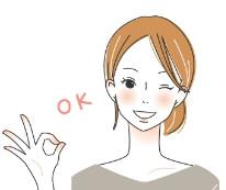 OKサインを出す女性