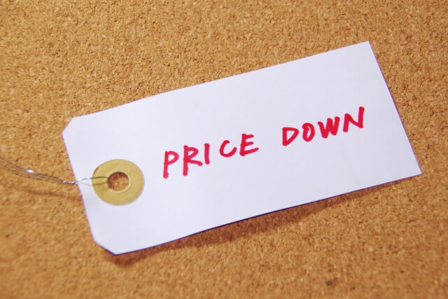 プライスダウンの札の画像